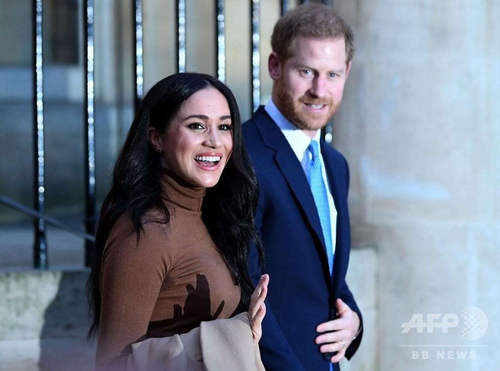 ヘンリー王子夫妻、「高位」王族引退を発表