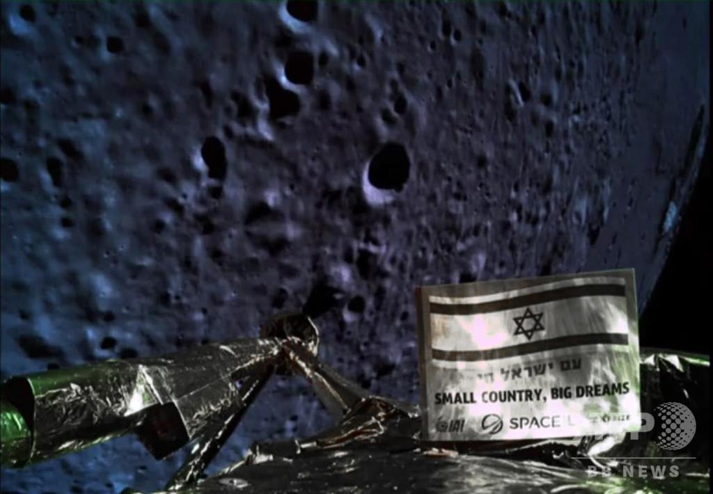 イスラエル探査機、月面着陸に失敗