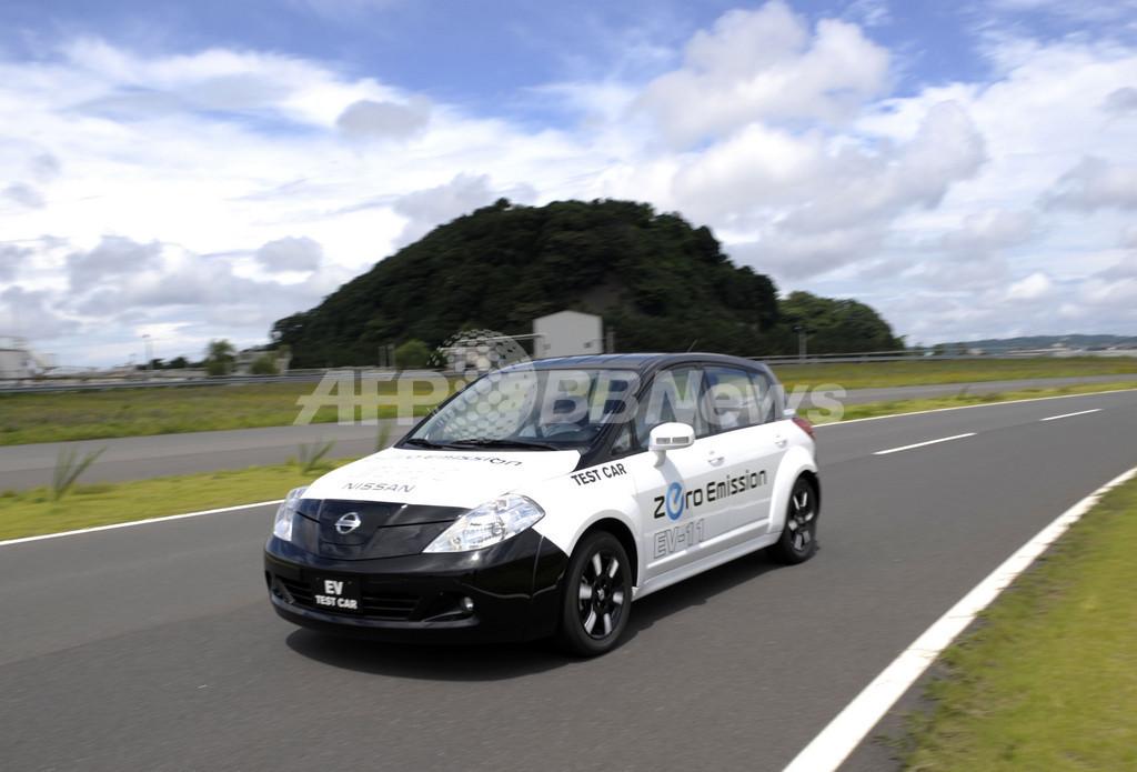 日産自動車、EV実験車両を公開
