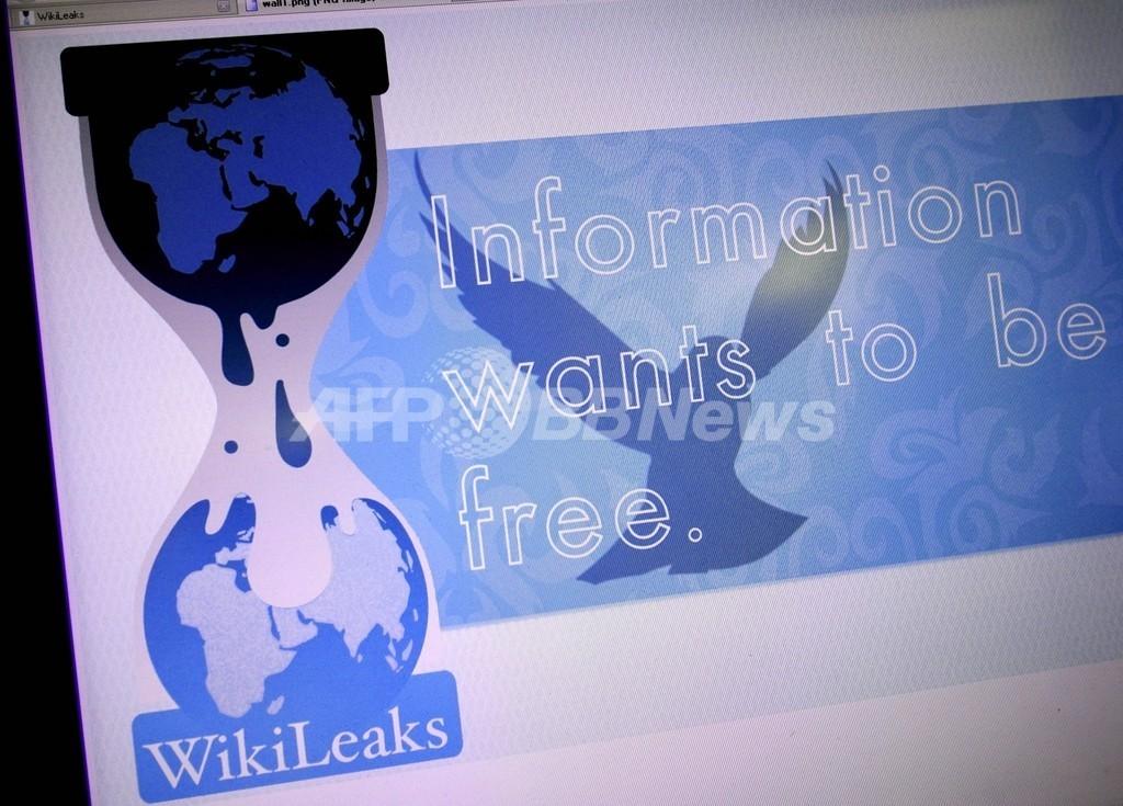 ウィキリークス、米外交公電を未編集で全面公開 協力メディアは批判