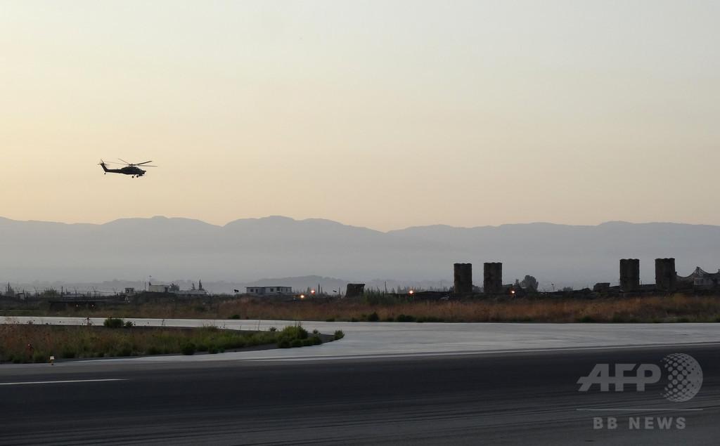 ロシア輸送機、シリア基地で墜落 39人全員死亡