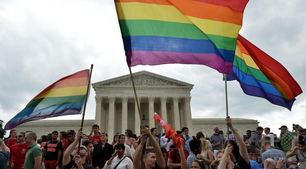 全米で同性婚認める、米連邦最高裁が判決