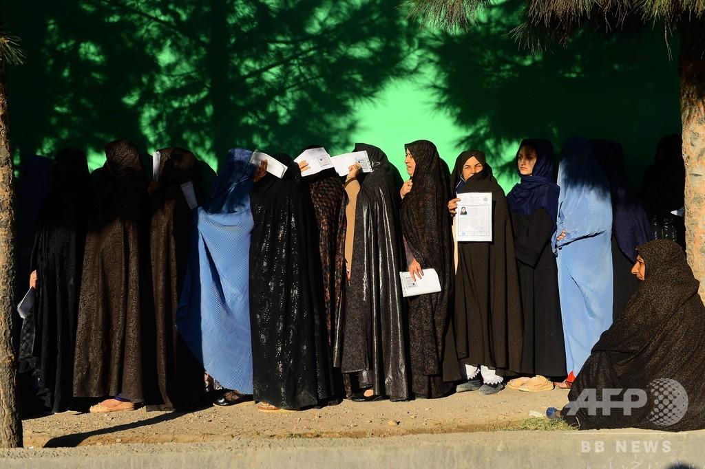 アフガン議会選、襲撃で約170人死傷 投票所で混乱相次ぐ