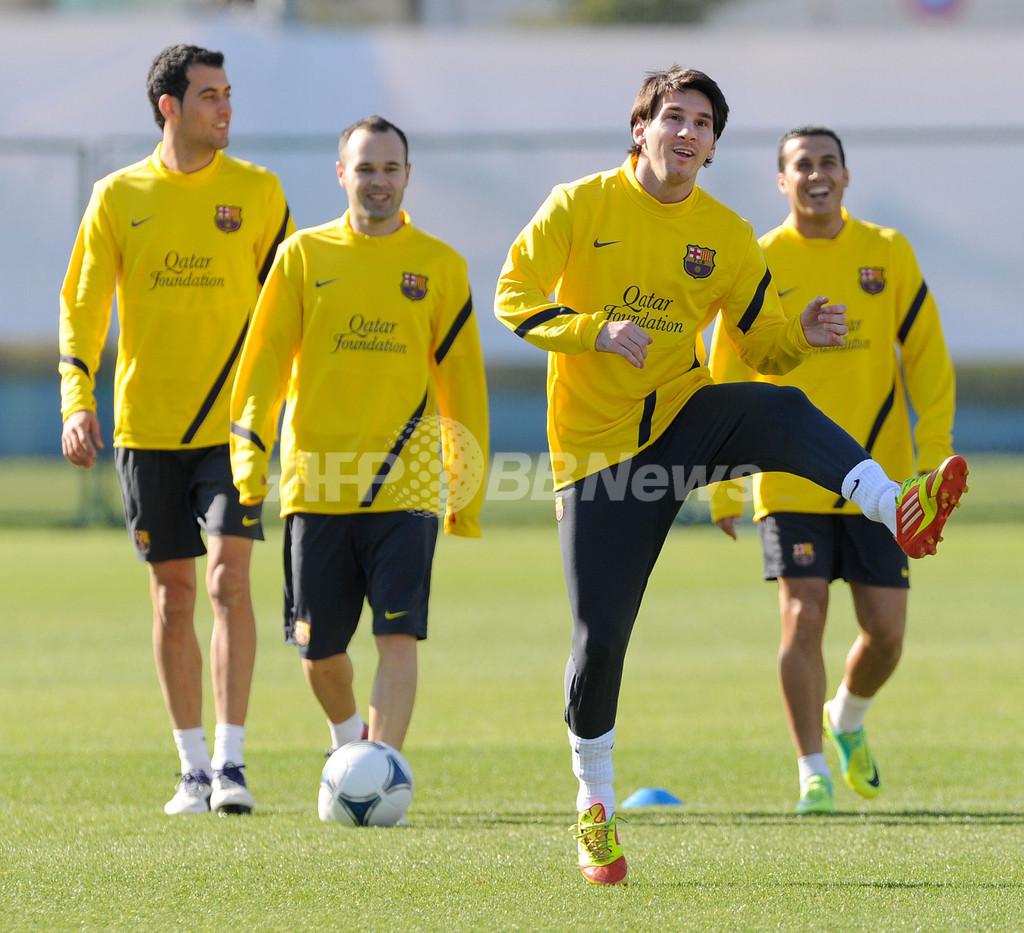 FCバルセロナがクラブW杯初戦に向けて練習