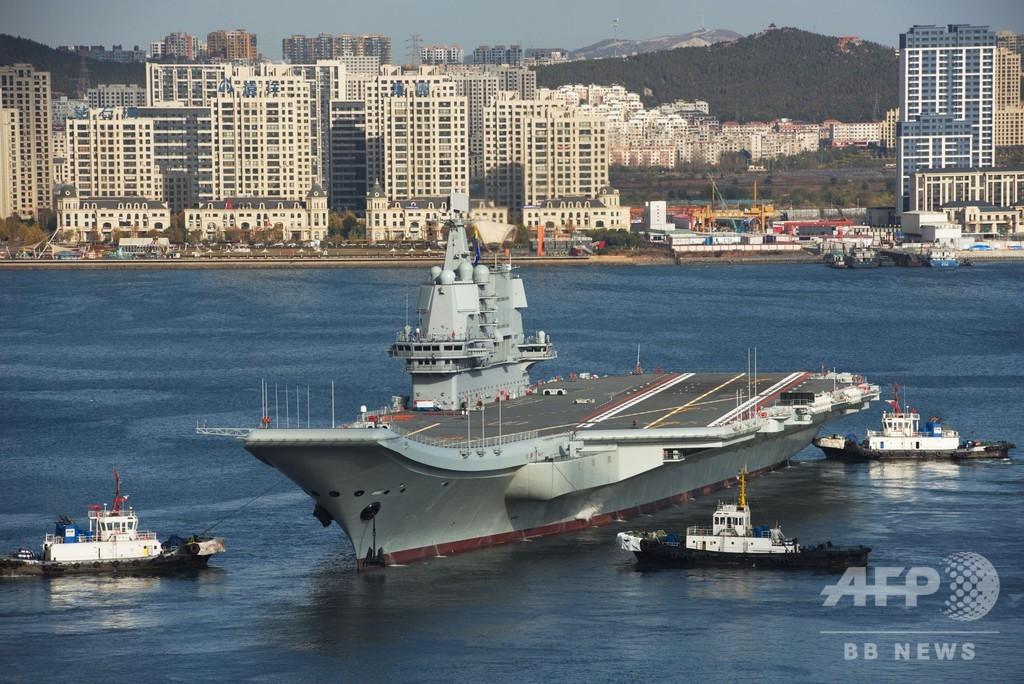 中国で2隻目の空母「山東」が就役 国産としては初