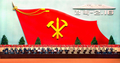 北朝鮮、金総書記誕生日を祝賀 米に対話呼びかける