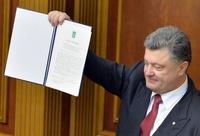 ウクライナ、EUとの連合協定を批准 EU加盟に道