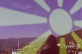 家族に脅されたUAE女性、マケドニアに亡命申請も却下