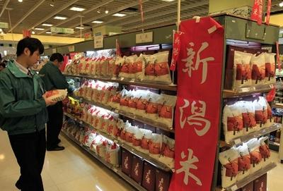 北京で日本食イベント31日まで 中日食文化交流