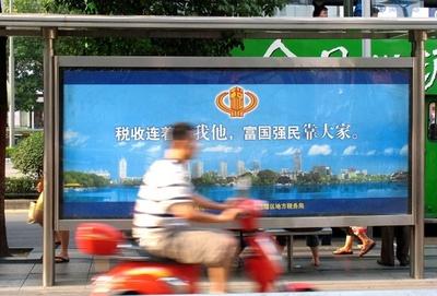 中国の所得税、法改正後の初月の減税額は5000億円規模