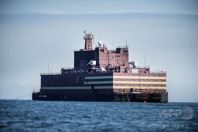 世界初、ロシアの浮体式洋上原子力発電所