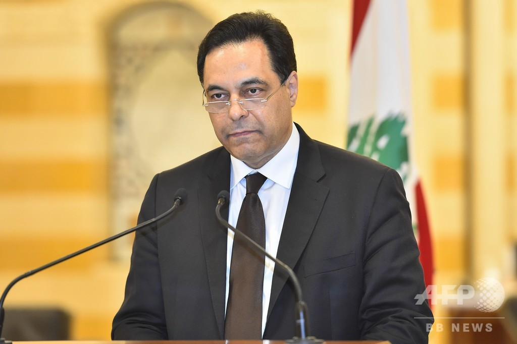 レバノン内閣総辞職 爆発「腐敗のせい」と首相