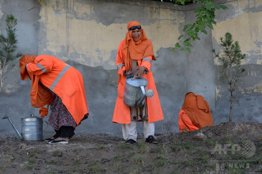 初めての仕事、アフガニスタン人女性の人生を変える庭園