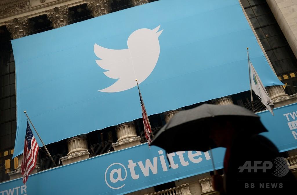 ツイッター、政治家の削除ツイートへのアクセス遮断を解除