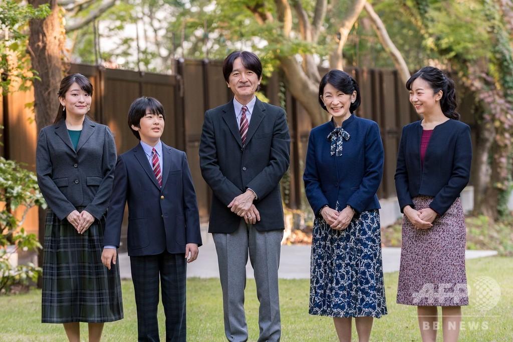 秋篠宮さま54歳に ご一家の写真を宮内庁が公開