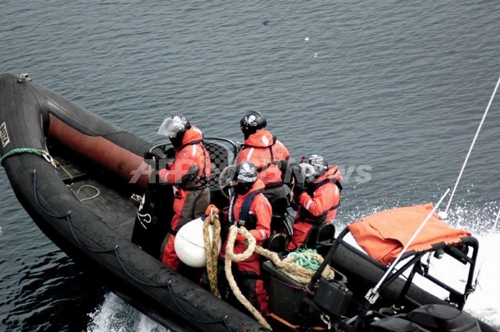 シー・シェパードの抗議船、オーストラリア警察が捜索
