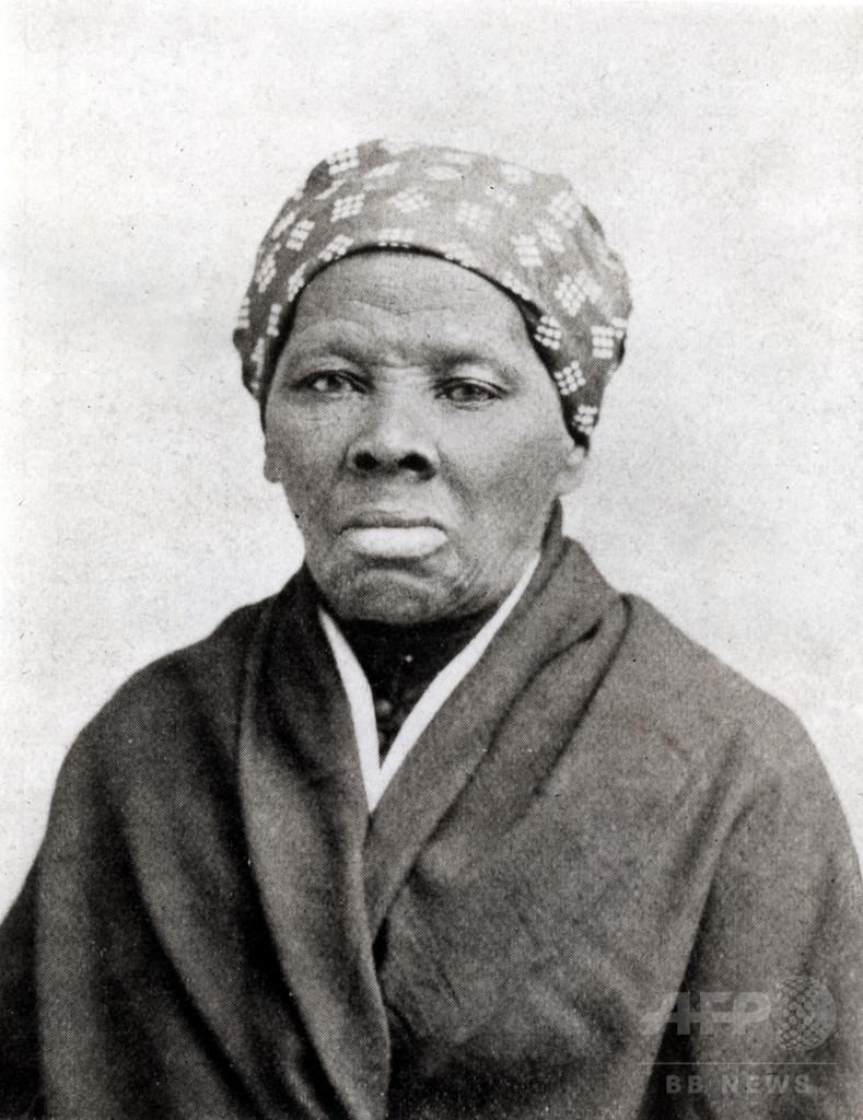 米紙幣に初の黒人 元奴隷女性のH・タブマン、新20ドル札に