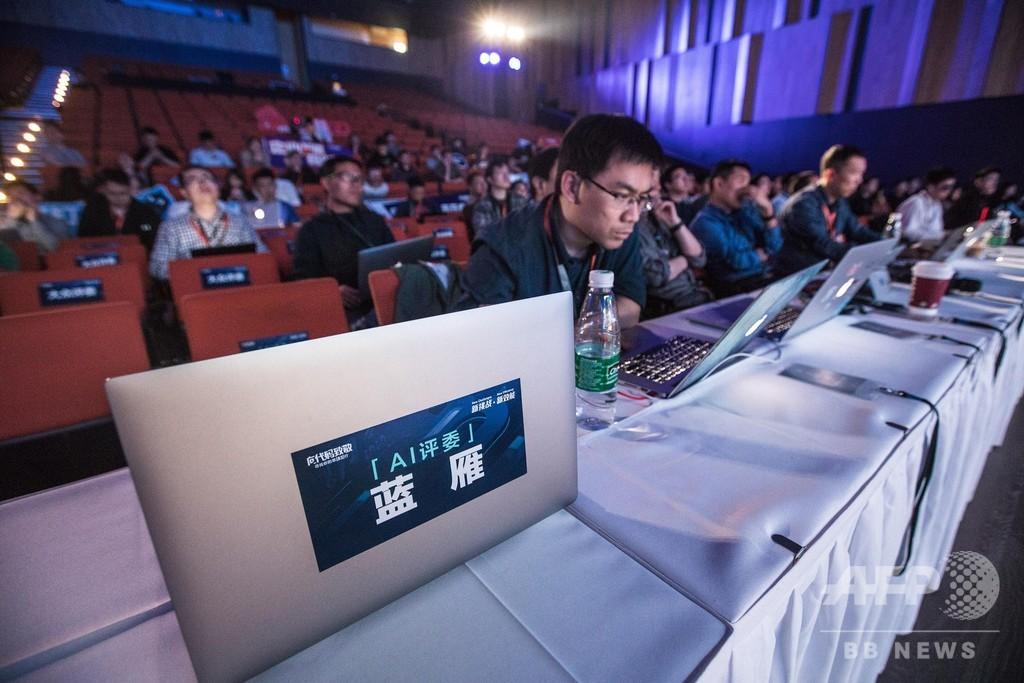 速い、正確、厳しい!」 AI審査員が登場、杭州のプログラミング競技会 ...