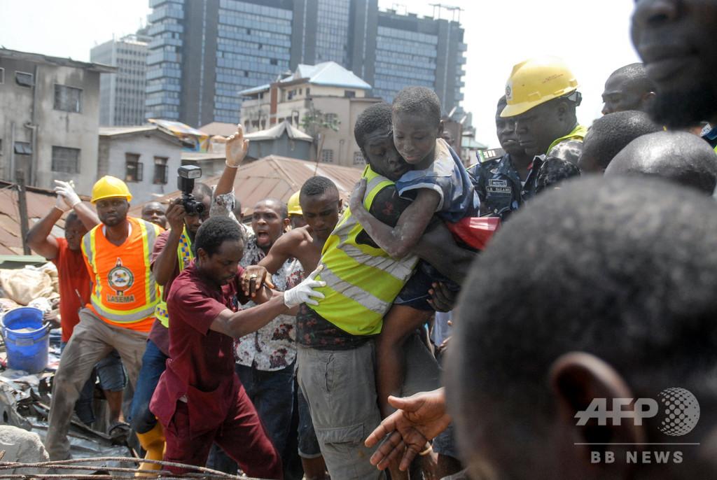 ナイジェリアのビル崩壊、死者9人に 生存者の捜索終了