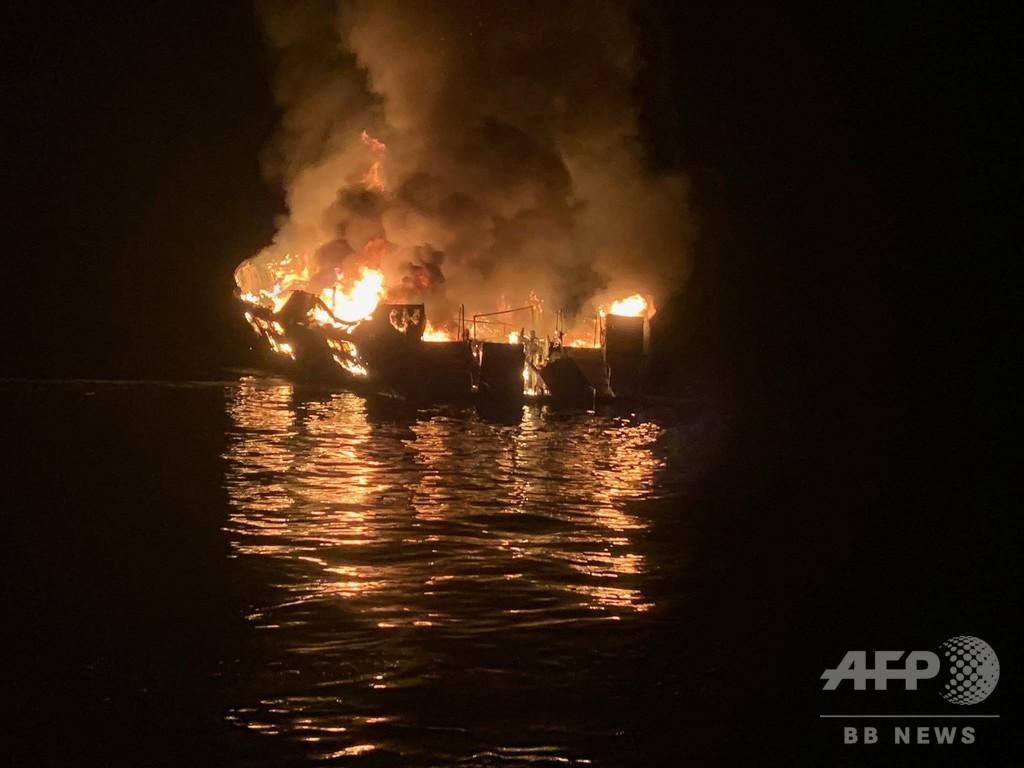 米ダイビング船炎上事故、火災発生時に乗組員6人全員が就寝