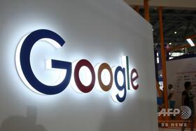 グーグル、ドローン配送の商業サービス開始へ
