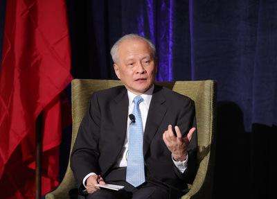 中米関係、協力と互恵ウィンウィンという主流を変えてはならぬ 駐米中国大使