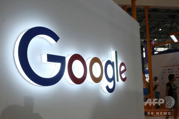 グーグル、セクハラ対応見直しへ 酒量制限も