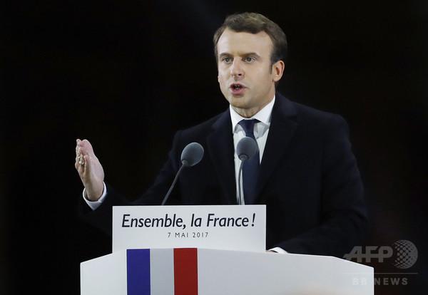 仏大統領選勝利のエマニュエル・マクロン氏、掲げる政策