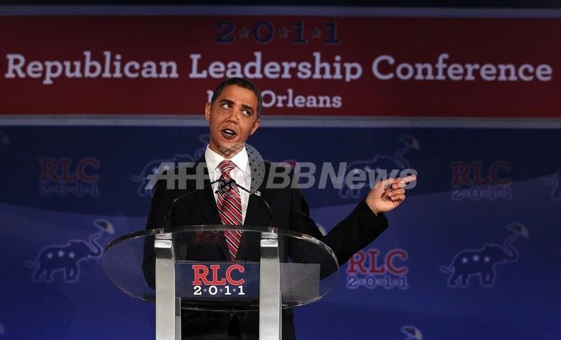 オバマ大統領のそっくりさん、宿敵の共和党員に大うけ 米国
