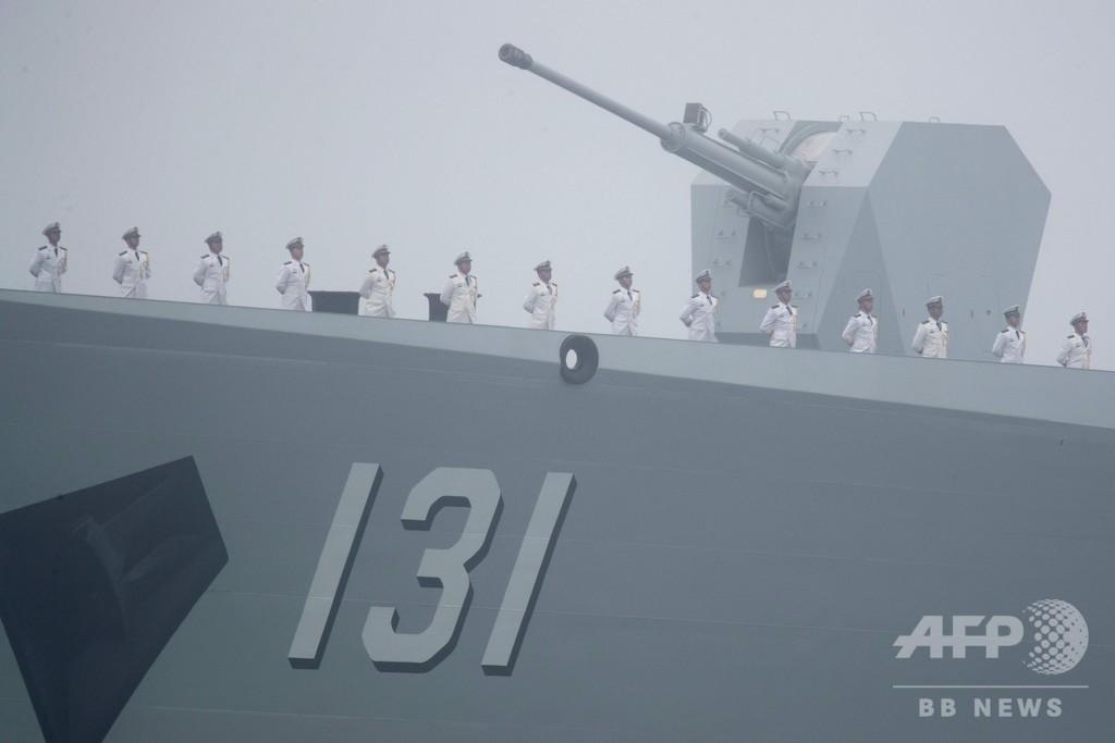 中国・青島で国際観艦式 初公開の新型駆逐艦も