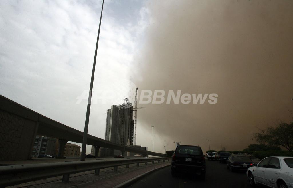 砂嵐に見舞われたクウェート市
