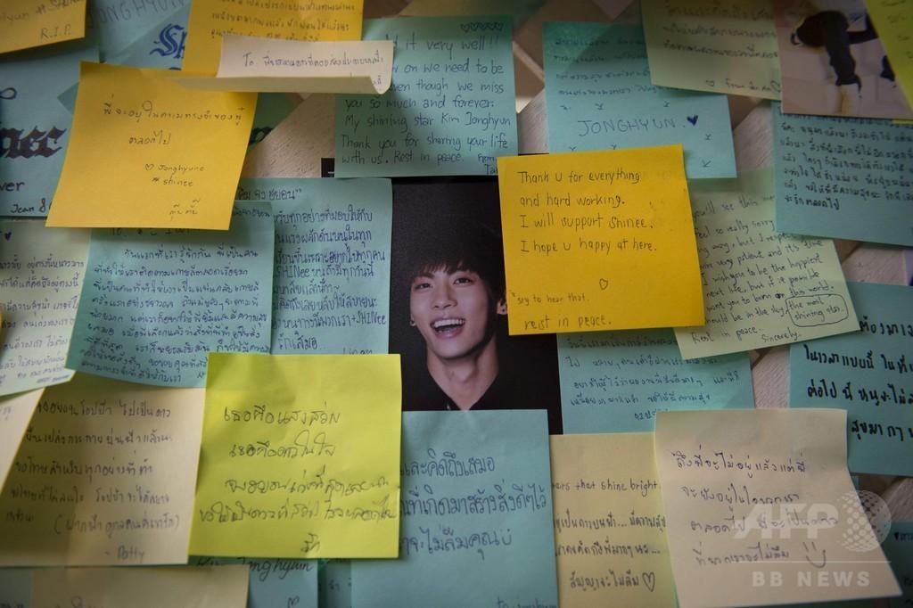 人気歌手ジョンヒョンさん死去、韓国芸能界の闇を浮き彫りに