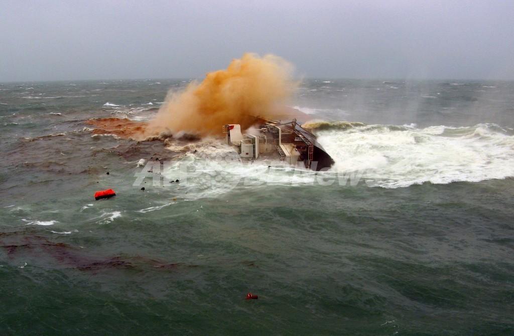 台風11号で貨物船が沈没、香港沖