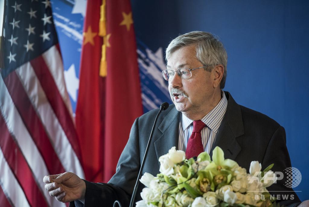 米国のブランスタッド駐中国大使、退任へ 理由は不明
