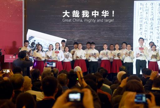 北京原人発見から90年、発掘担当の研究所が記念イベント 中国