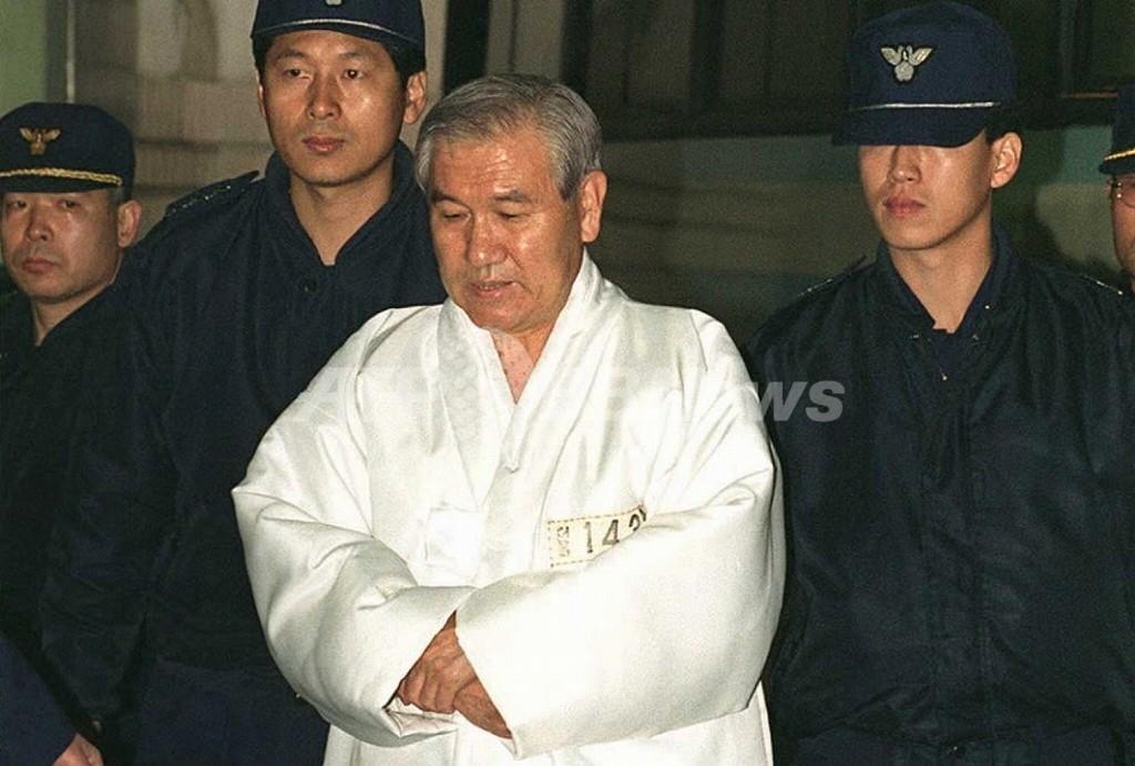 盧泰愚元大統領から1.2億円を回収、韓国