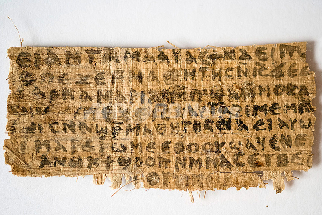 キリストは結婚していた?初期教徒の記述に「妻」、ハーバード大教授が発表