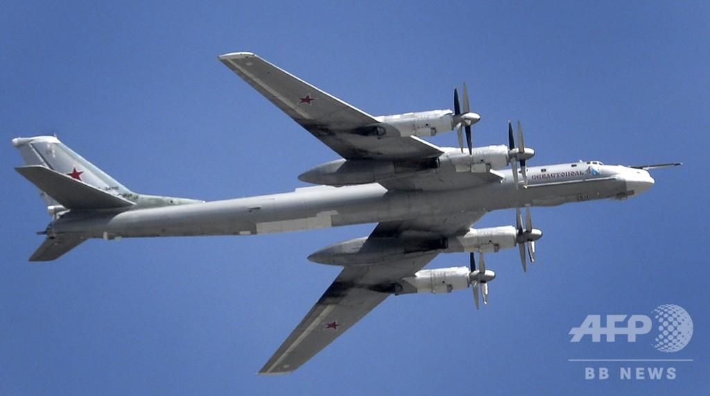 ロシア機が米防空識別圏に進入、F22が対応 アラスカ沖