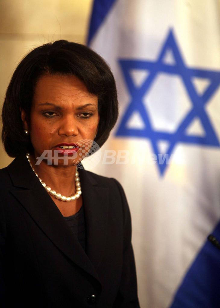 中東訪問中のライス米国務長官、「パレスチナ国家樹立は近い」