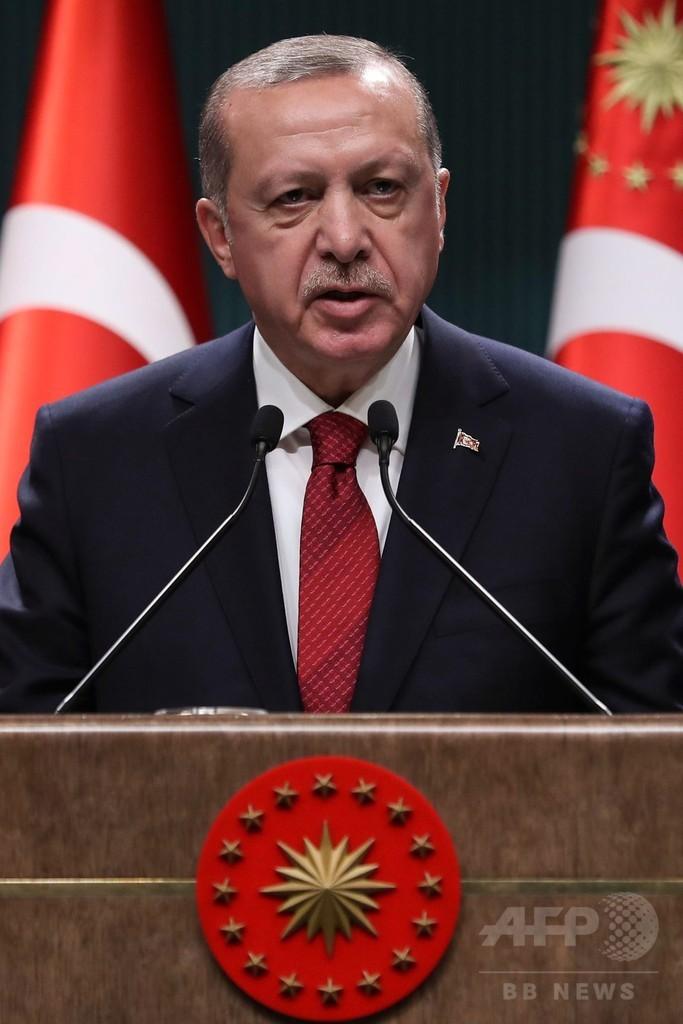 トルコ大統領・議会選、6月24日に前倒し実施へ