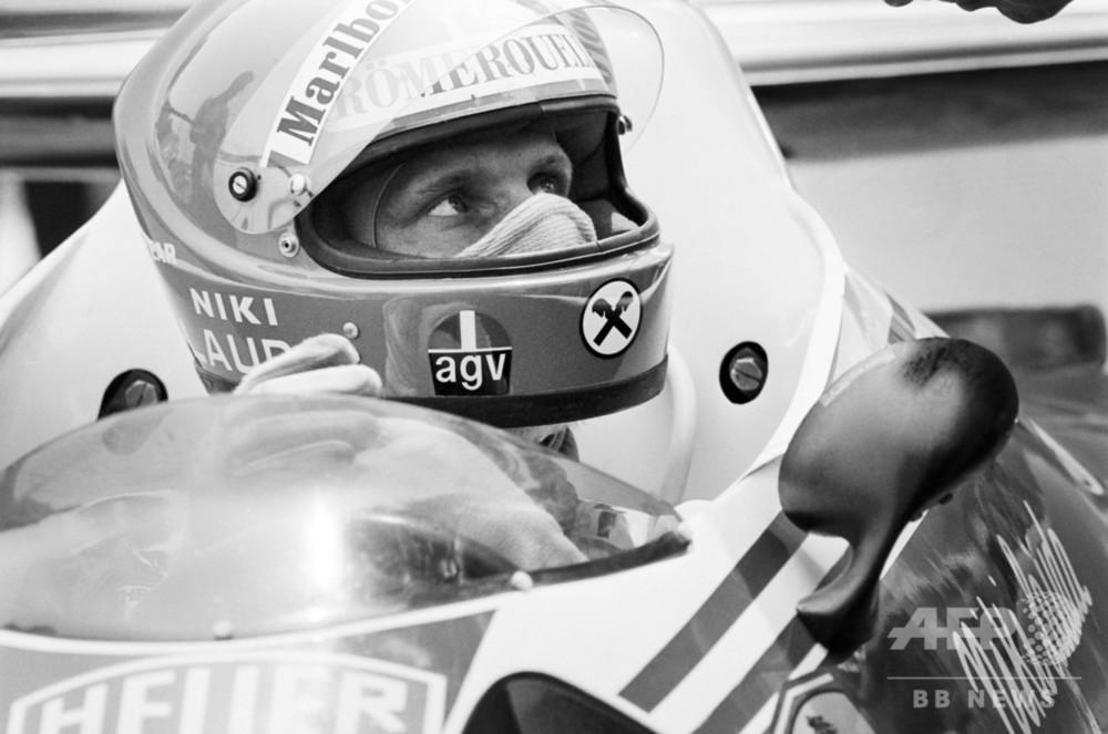 1976年のF1世界選手権
