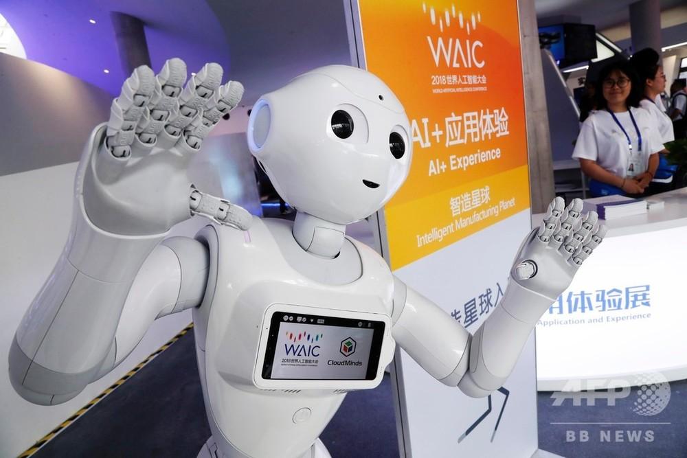 AIを応用した生活を体験 上海で「世界人工智能大会」