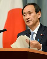 日本大使館盗聴の真偽、米側に回答求める 菅官房長官