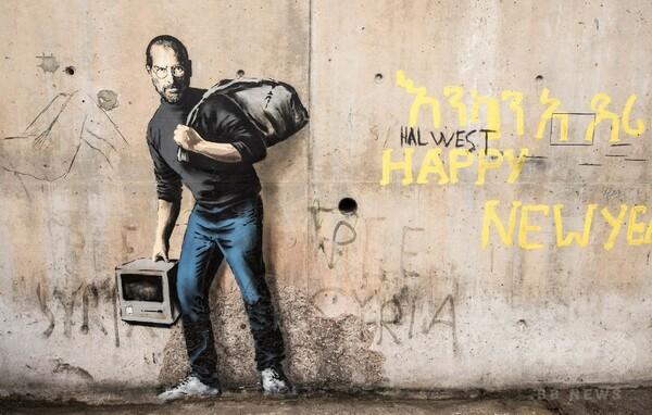 バンクシーが移民の窮状訴える壁画、ジョブズ氏も登場 仏カレー