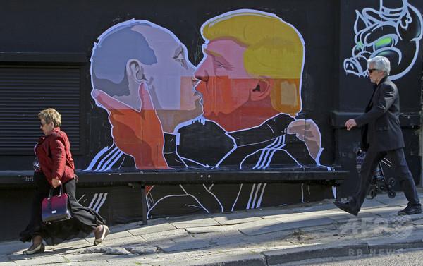 トランプ氏を「歓迎」=ロシア大統領