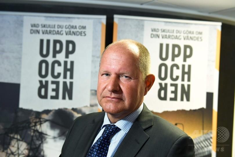スウェーデン、「有事パンフレット」配布 対ロ緊張の高まり受け