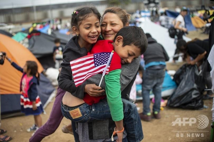 中米からの米入国希望者、難民認定審査中はメキシコ国内に トランプ大統領