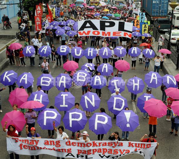 100回目の「国際女性の日」、各地で女性によるデモ