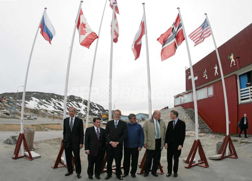 「北極海会議」閉幕、北極圏の海洋環境保護などで合意