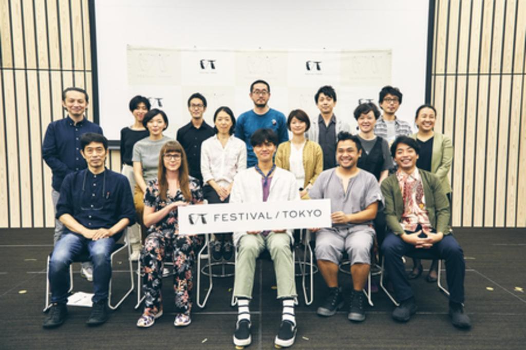 舞台芸術祭フェスティバル/トーキョー19全プログラムラインアップ発表!